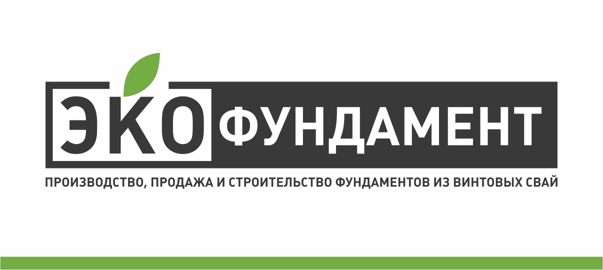 ЭКОФУНДАМЕНТ